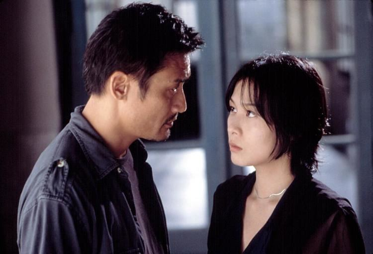 Double Vision (2002 film) movie scenes DOUBLE VISION SHUANG TONG Tony Leung Rene Liu 2002 c