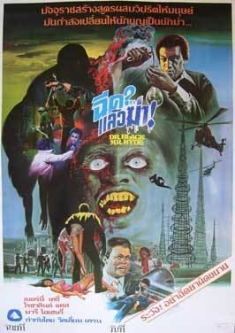 Dr. Black, Mr. Hyde Dr Black Mr Hyde Movie Posters From Movie Poster Shop