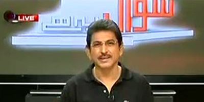 Dr. Danish ARY man Dr Danish moves to 92 News