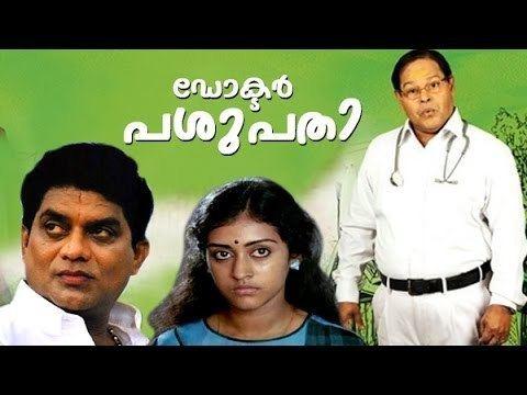 Dr. Pasupathy Dr pasupathy malayalam full movie
