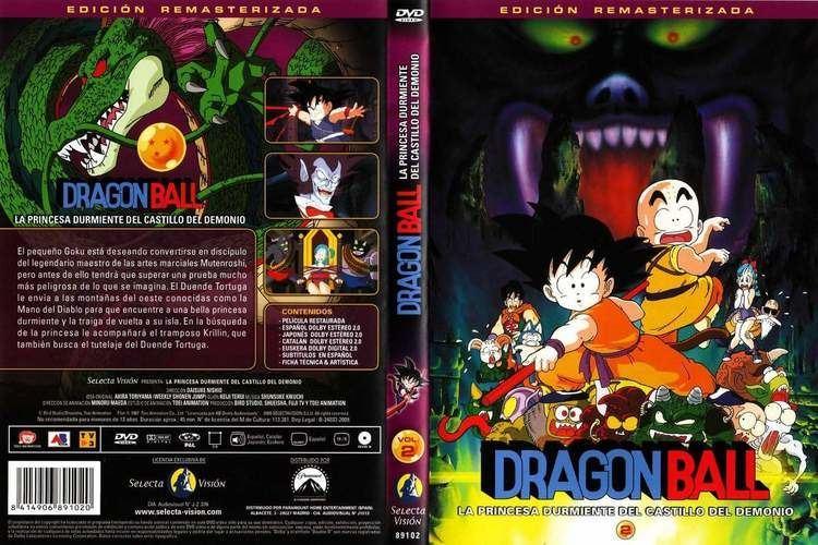 Dragon Ball: Sleeping Princess in Devil's Castle Dragon Ball Movie 02 Sleeping Princess in Devils Castle Dubbed