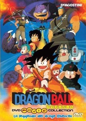 Dragon Ball: Sleeping Princess in Devil's Castle Dragon Ball Movie 02 Sleeping Princess in Devils Castle Info