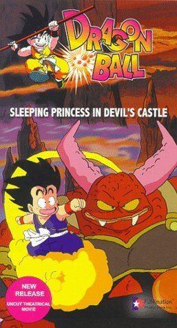 Dragon Ball: Sleeping Princess in Devil's Castle Amazoncom Sleeping Princess in Devils Castle VHS Dragon Ball