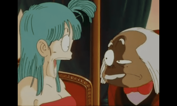 Dragon Ball: Sleeping Princess in Devil's Castle Kaiser Critics Dragon Ball Sleeping Princess in Devils Castle 1987