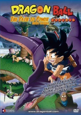 Dragon Ball: The Path to Power Amazoncom Dragon Ball Path to Power Uncut Artist Not Provided