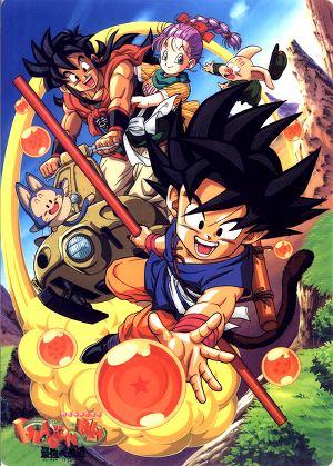 Dragon Ball: The Path to Power Dragon Ball The Path to Power Anime TV Tropes