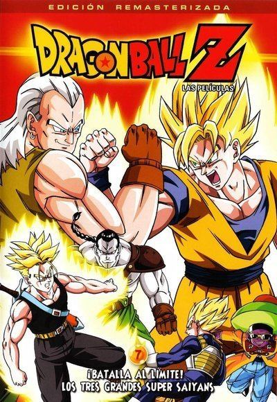 Dragon Ball Z: Super Android 13! Dragon Ball Z Super Android 13 DBZ Movie Month Gentlemanotokus