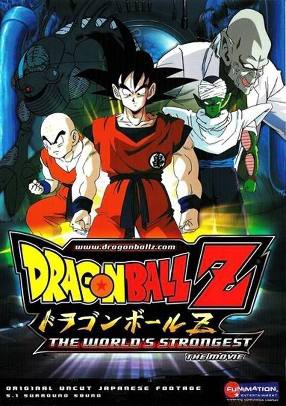 Dragon Ball Z: The World's Strongest Dragon Ball Z The Worlds Strongest 1990