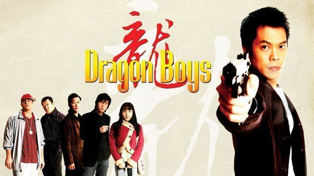 Dragon Boys Dragon Boys 2007