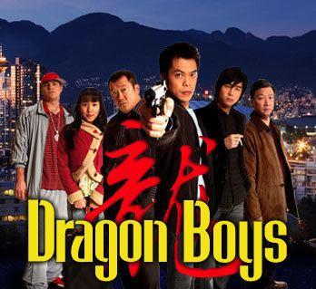 Dragon Boys Dragon Boys