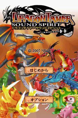 Dragon Tamer Sound Spirit httpsrmprdsefupup47740DragonTamerSoun