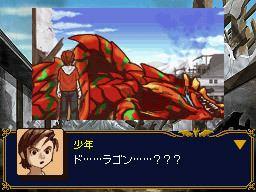 Dragon Tamer Sound Spirit Dragon Tamer Sound Spirit on Nintendo DS News Reviews Videos