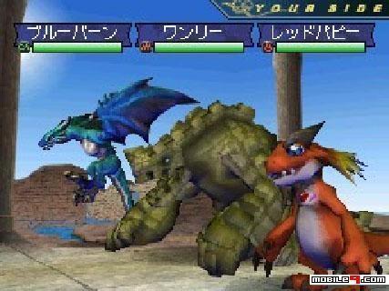 Dragon Tamer Sound Spirit Download Dragon Tamer Sound Spirit Android Games APK 4555430