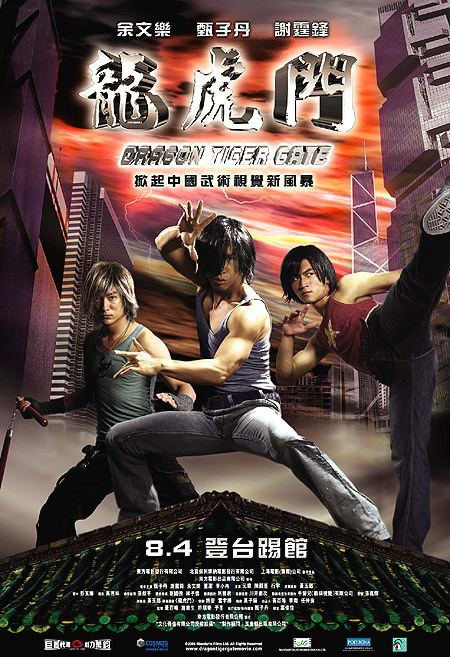 Dragon Tiger Gate Dragon Tiger Gate with Donnie Yen Martial Arts Action Movies com