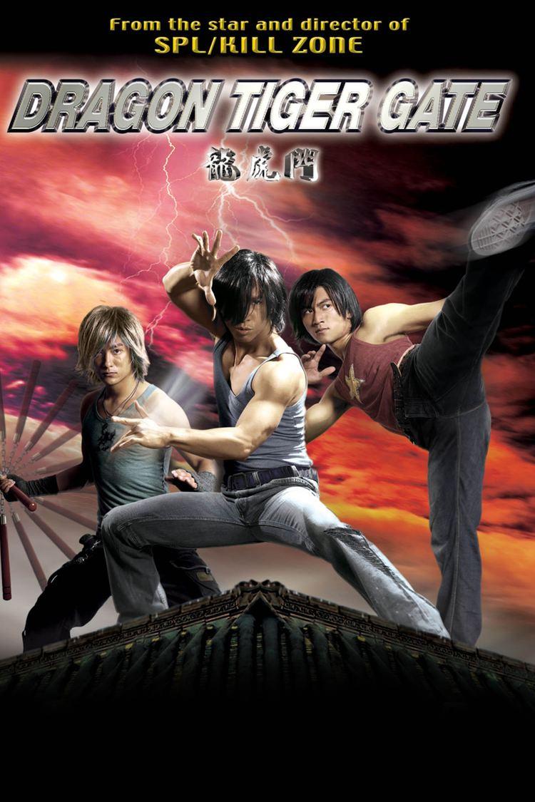 Dragon Tiger Gate Dragon Tiger Gate New Video Digital Cinedigm Entertainment