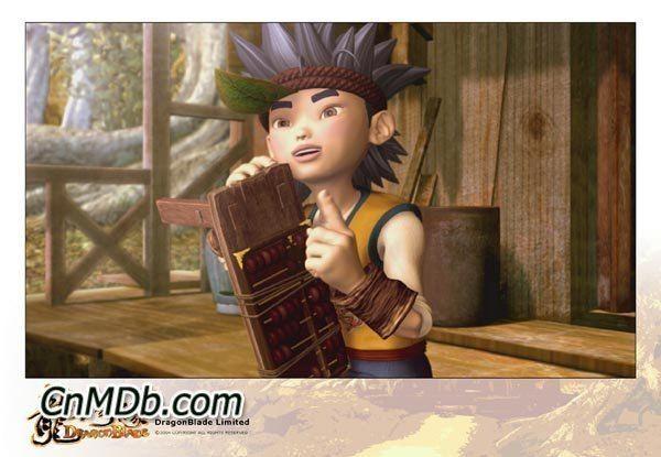 DragonBlade: The Legend of Lang DragonBlade The Legend of Lang