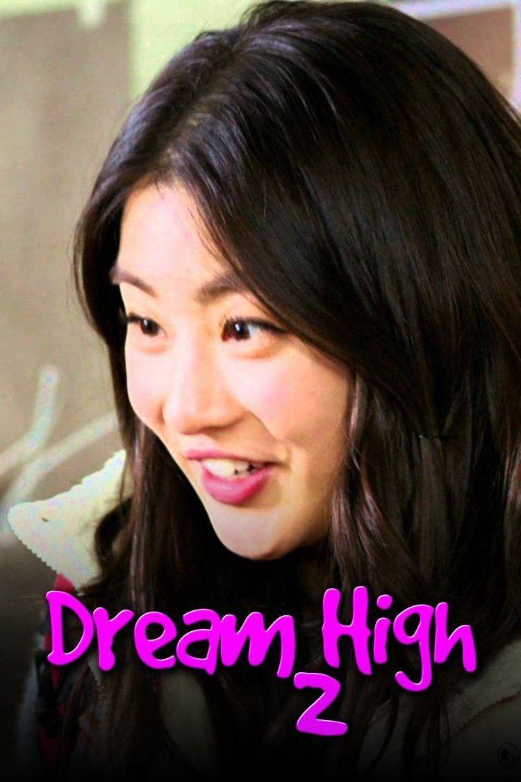 Dream High wwwgstaticcomtvthumbtvbanners9050563p905056