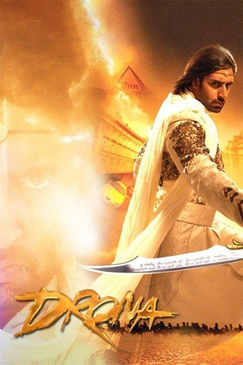 Drona 4 full movie free download