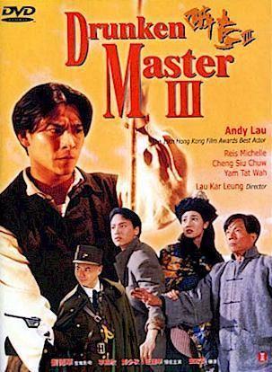 Drunken Master III Drunken Master III 1994