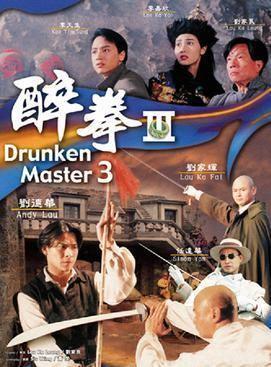 Drunken Master III Drunken Master III Wikipedia