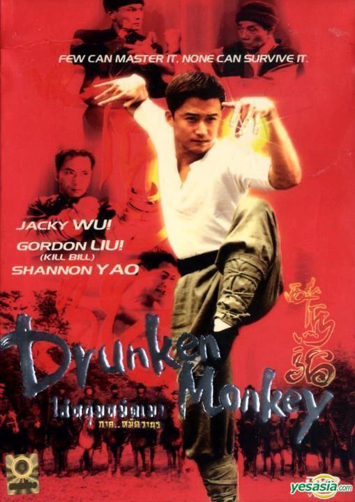 Drunken Monkey (film) YESASIA Drunken Monkey DVD Thailand Version DVD Gordon Liu