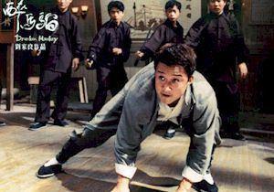 Drunken Monkey (film) Drunken Monkey 2003