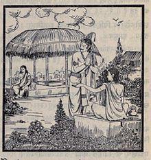Drupada httpsuploadwikimediaorgwikipediacommonsthu