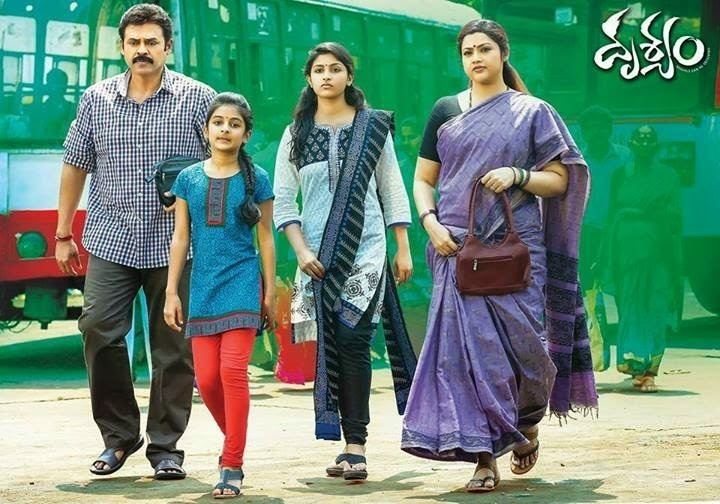 Drushyam Drushyam Drishyam Telugu Movie Entertainment News Bollywood
