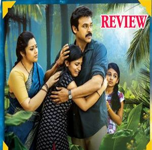 Drushyam Drushyam Telugu Movie Review Rating Venkatesh Live Tweet