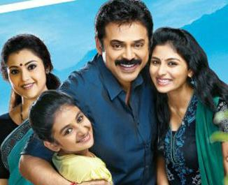 Drushyam Drishyam Drushyam Telugu Movie Review Rating Venkatesh Live