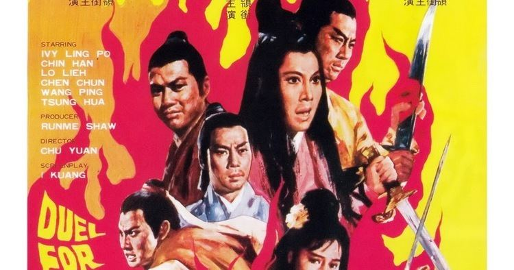 Duel for Gold Kung Fu Movie Posters Duel for Gold Huo bing 1971