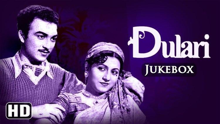 Dulari 1949 Songs HD Madhubala Geeta Bali Shyam Kumar