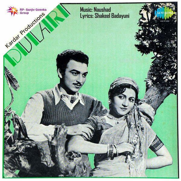 Suhani Raat Dhal Chuki Dulari 1949 Movie Mp3 Songs Download for free