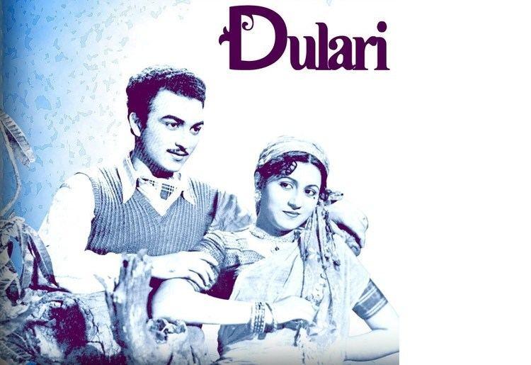 Dulari 1949 Full Songs Suhani Raat Dhal Chuki Old Hindi