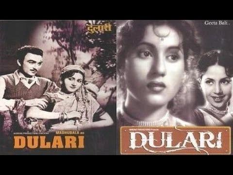 Dulari 1949 Full Movie I Hindi Old Movie I Madhubala Suresh I Old