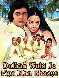 Dulhan Wahi Jo Piya Man Bhaye movie poster