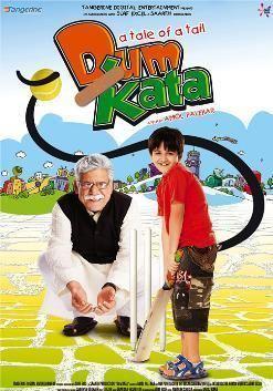 Dum Kaata movie poster
