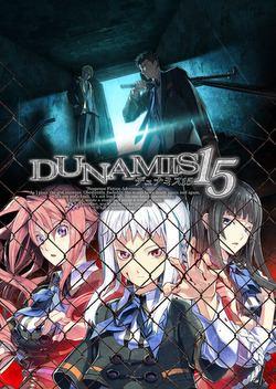 Dunamis 15 httpsuploadwikimediaorgwikipediaen552Dun