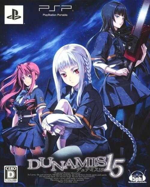 Dunamis 15 Dunamis 15 Box Shot for PSP GameFAQs