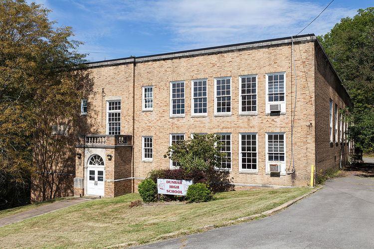 Dunbar School (Fairmont, West Virginia)