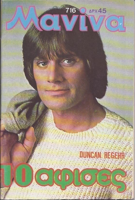 Duncan Regehr 162 best Duncan Regehr images on Pinterest Actors Pompeii and New