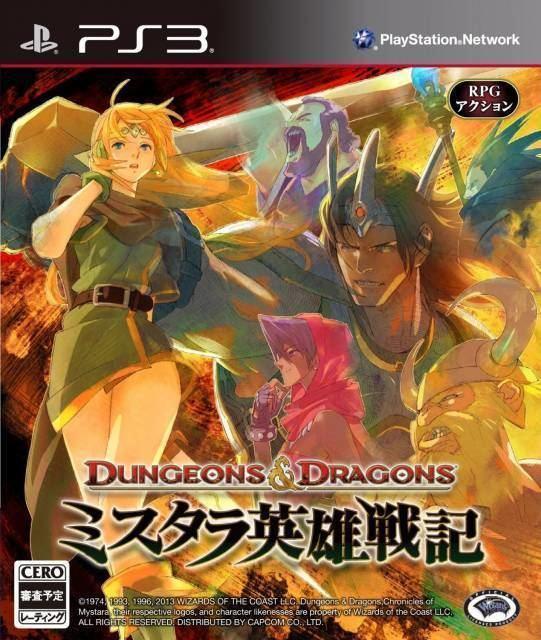 Dungeons & Dragons: Chronicles of Mystara staticgiantbombcomuploadsscalesmall0429249