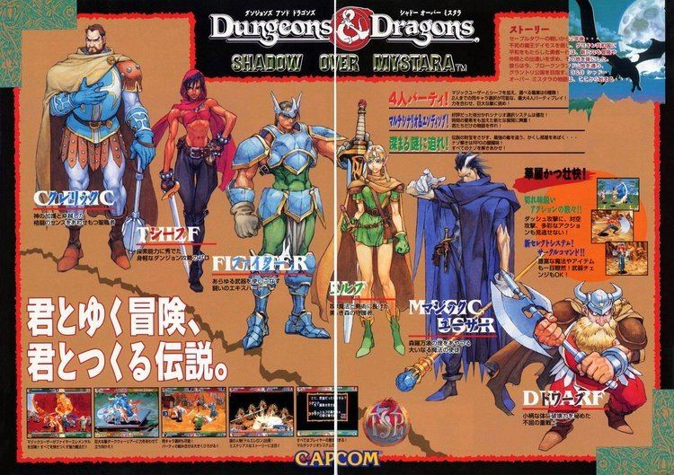 Dungeons And Dragons Shadow Over Mystara Alchetron The Free Social Encyclopedia