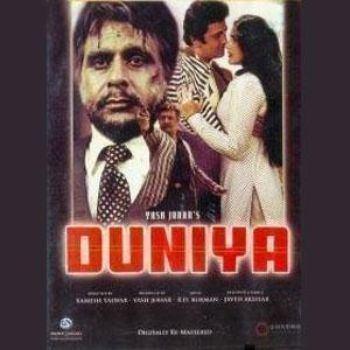 duniya full movie dilip kumar download