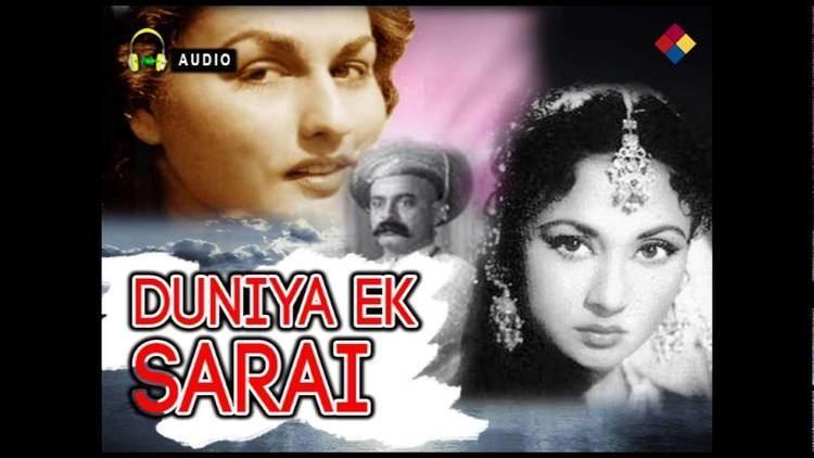 Chanda Ki Chandni Na Suhaye Duniya Ek Sarai 1947 Shamshad Begum