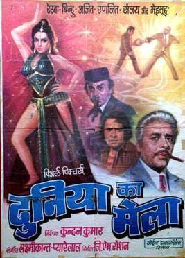 Duniya Ka Mela movie poster