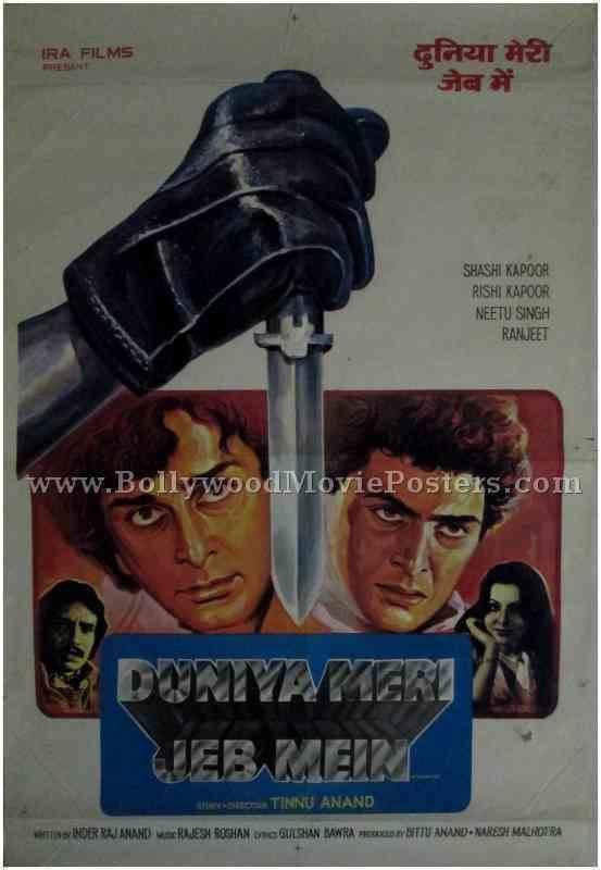 Duniya Meri Jeb Mein old hindi film posters