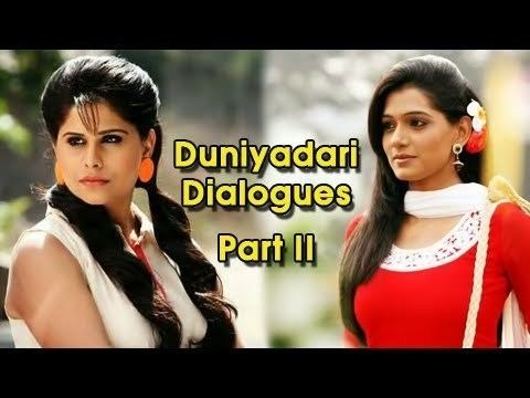 Duniyadari Magic Of Duniyadari Collection Of Best Dialogues Part 2
