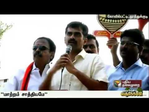 Durai Vaiyapuri Vaikos son Durai Vaiyapuri campaigns for PWA candidate in
