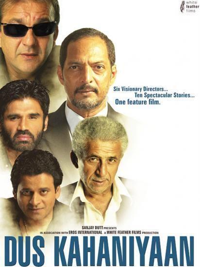 Dus Kahaniyaan Watch hd geo movies